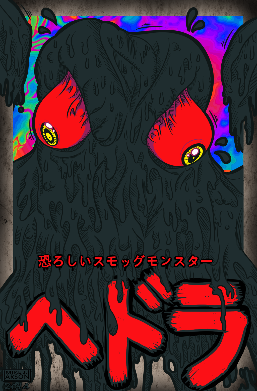My favorite kaiju ever: HEDORAH by MichaelJLarson