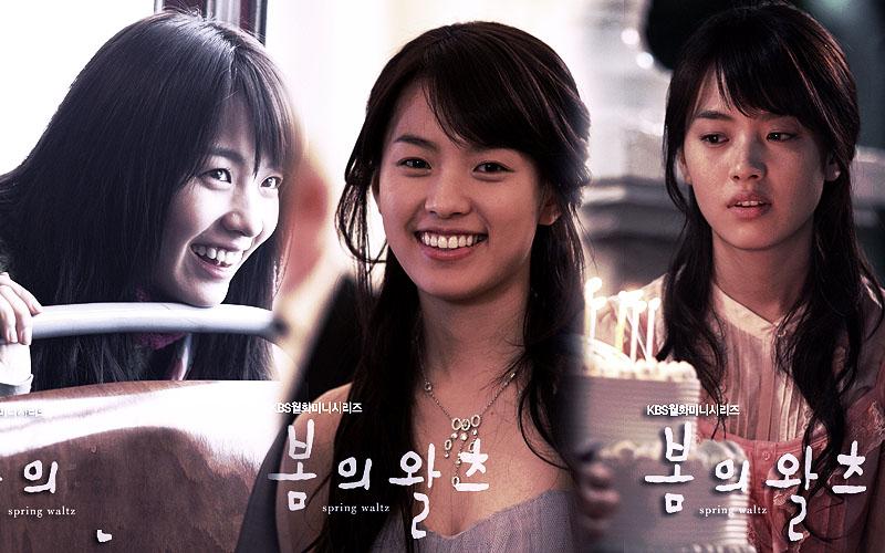 تــقــريــر عــن الــممـثـلـهـ الـجـمـيـلــة Han Hyo Joo  Han_hyo_joo_by_femkashi