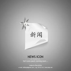 News Icon for Ninja Site
