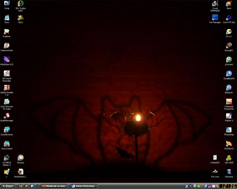 Desktop Screenshot by Windfreak