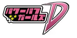 Ppgd Logo by xXSTEFIXx