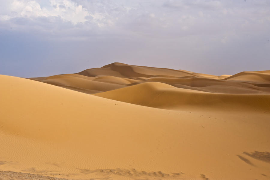 Buy A Desert Island