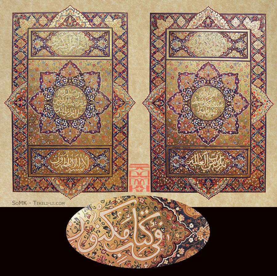 Quran Intro Page - (Iran XVI) (Daily deviation) by somk