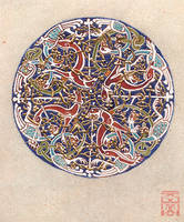 Book of Kells - Rosace by somk