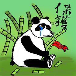 Sad Panda by drunkenmeerkat