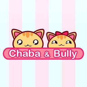 Chaba and Bully Shop Logo by squallrinoa