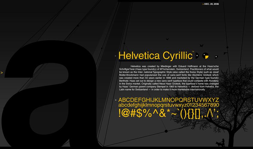 Helvetica Cyrillic by digitalshock