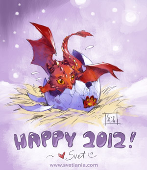 Happy 2012! by svetlania