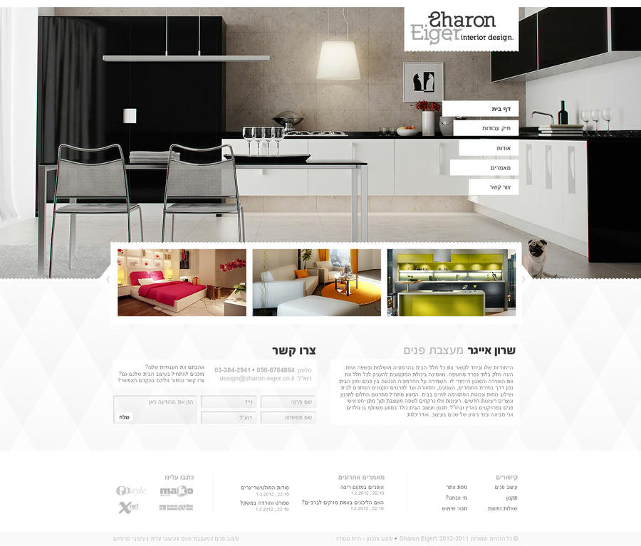 Interior Design Website V1 By Missnasuta On Deviantart