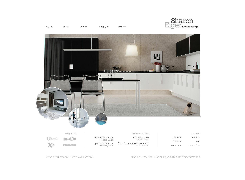 Interior design website v2 by MissNasuta on DeviantArt