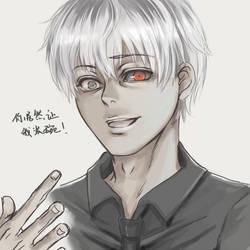 sasaki haise by rainbowLU
