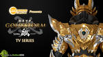 Garo Gold Storm Shou Splash #1 - Garo Shou (Back) by DaVinci030