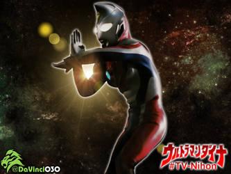 Ultraman Dyna Splash #3 by DaVinci030