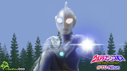 Ultraman Cosmos: The First Contact Splash