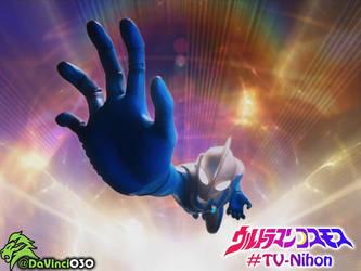 Ultraman Cosmos Splash #1 by DaVinci030