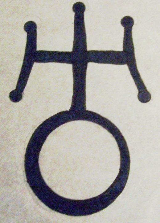 Sailor Uranus Symbol By Tifafan10 On Deviantart