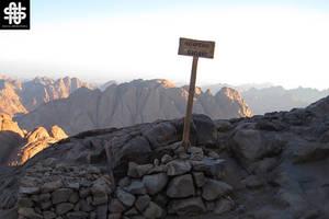 Mount Sinai VII by nellasgraphics