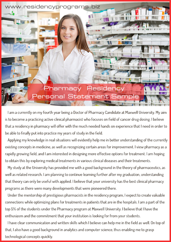 pharmacist and pharmacy essay