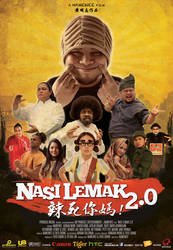 Nasi Lemak 2.0 Poster by ashrel
