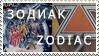 Zodiac stamp by Hossinfeffa