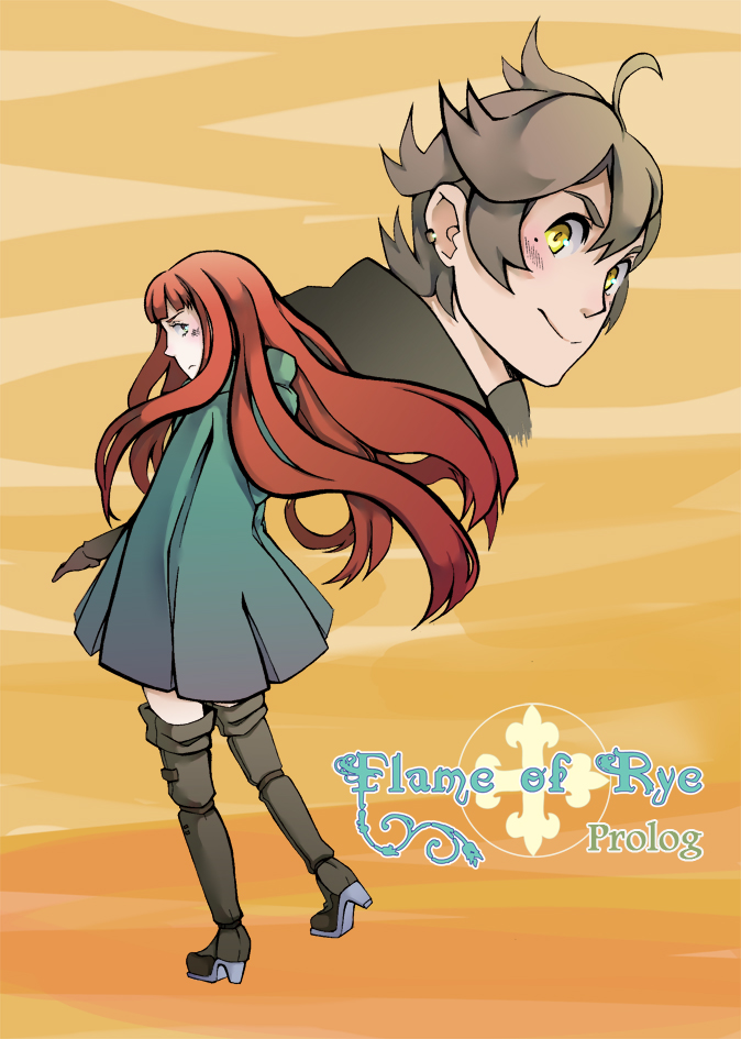 Flame of Rye: Prolog cover by elypsiaproject