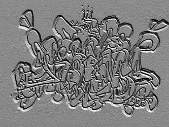 IMprinteD by robbie-greenz