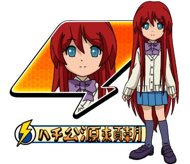 Hachiko Inazuma Eleven Go Galaxy by Kirie-Natsuko