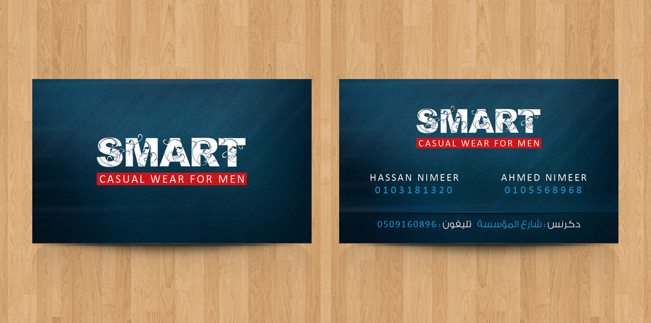 Smart Business Card by fewela on DeviantArt