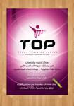 Top Training Center Adv