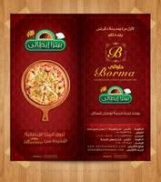 Borma Menu Pizza Brochure by fewela