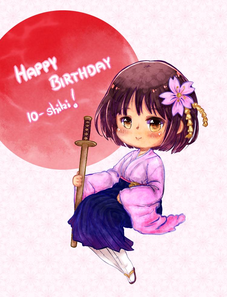 Birthday wishes for shiki [Gift] by xPiko-Chanx