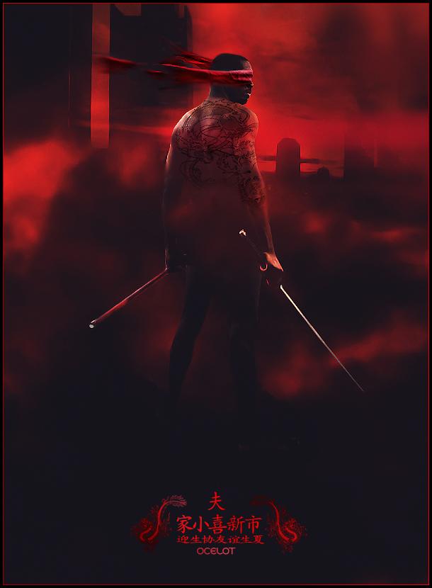 Blind Samurai by Ocelotek