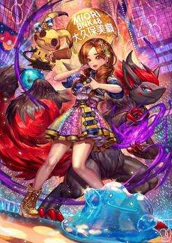 Commission : Miori BNK48