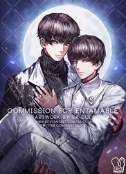 Commission : entamable