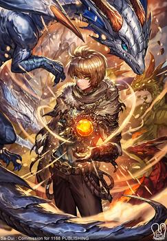 Commission : Dragon Nursery