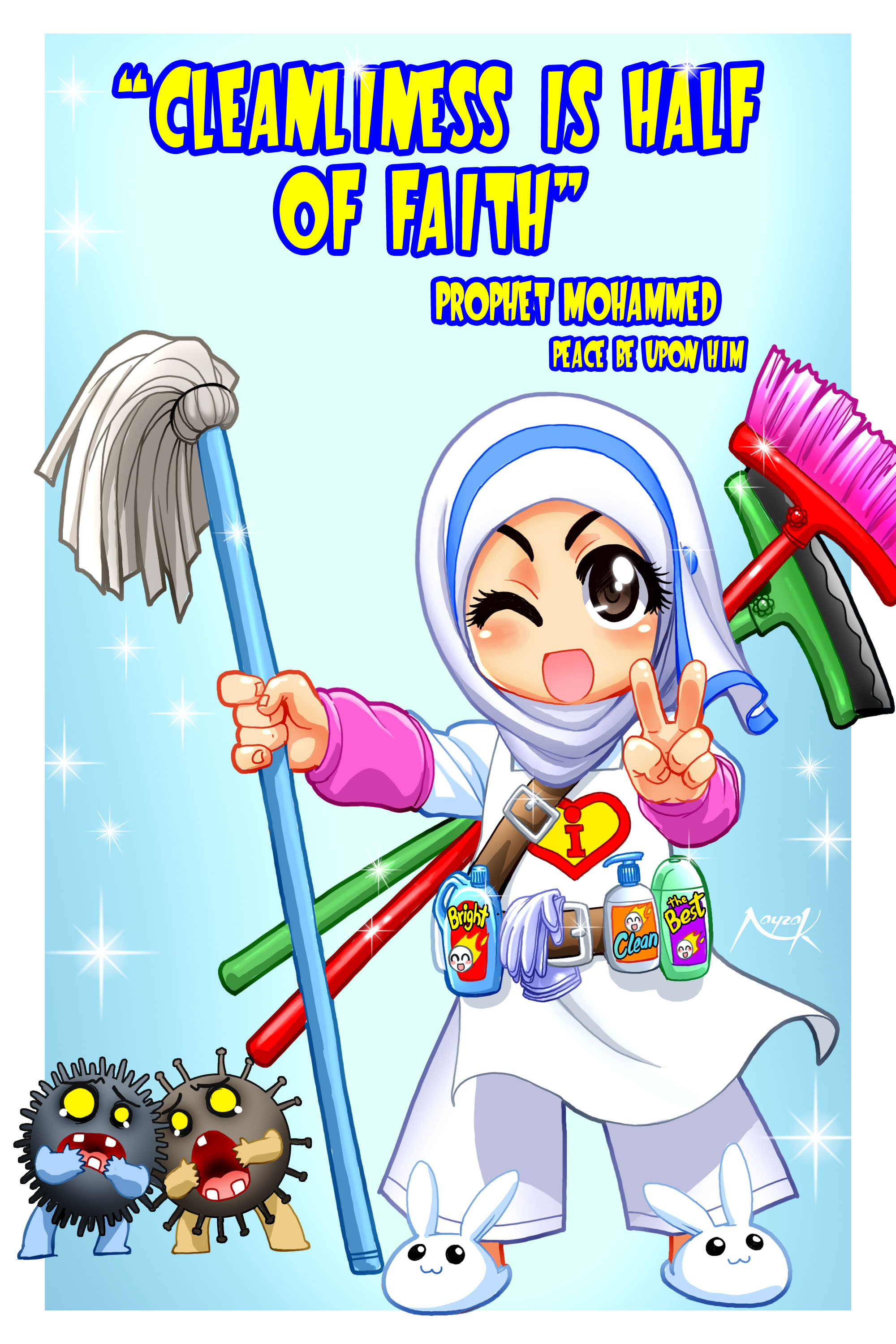 cleanliness in islam While people generally consider cleanliness a desirable attribute, islam insists  on  a muslim is required to be pure morally and spiritually as well as physically.