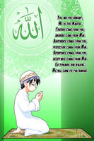 Love for Allah by Nayzak