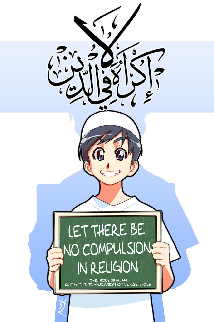 No compulsion in Religion -1