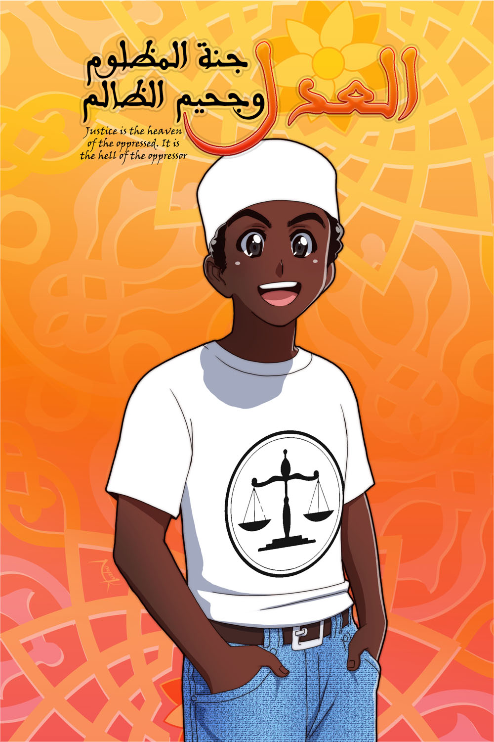 Examples Of Islamic Justice By Nayzak