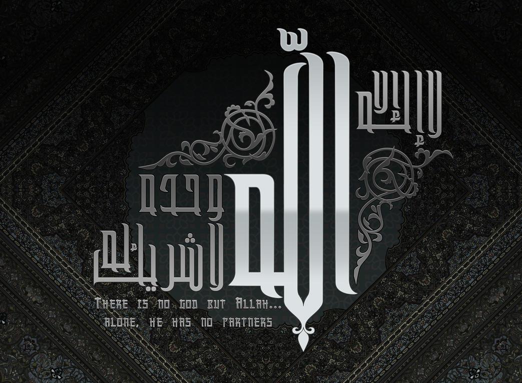 Laa Ilaaha Illallaah by Nayzak