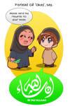 Islamic etiquette - 02 - In sha'Allah