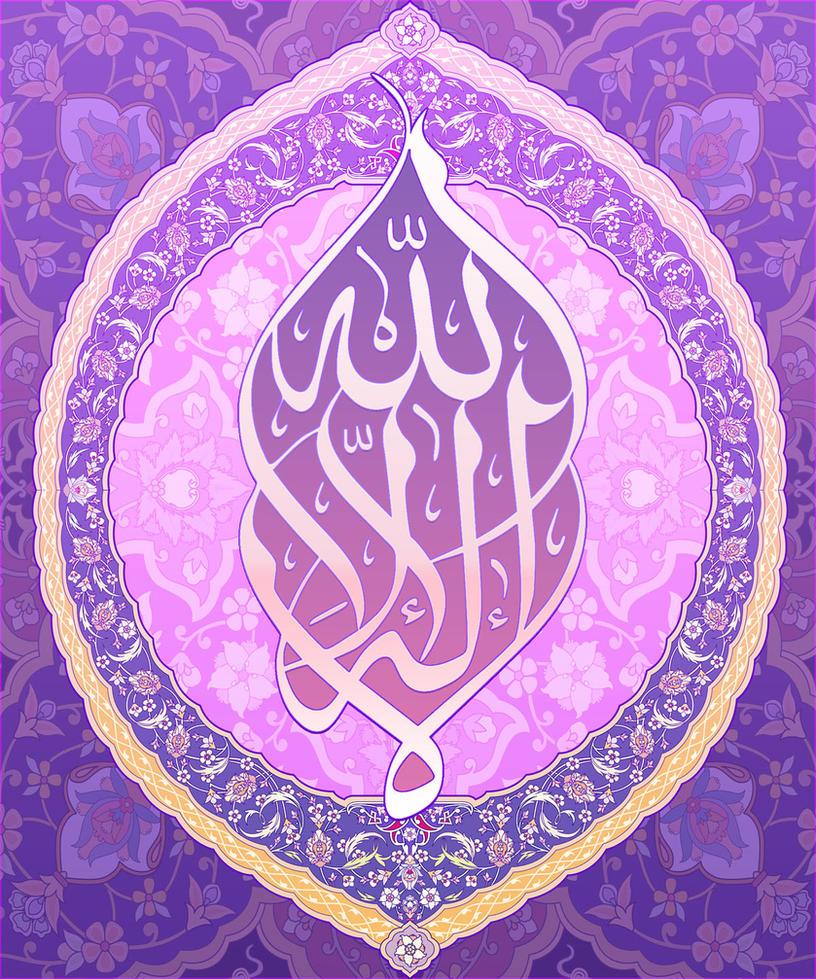 Laa Ilaaha Illallaah 3 by Nayzak