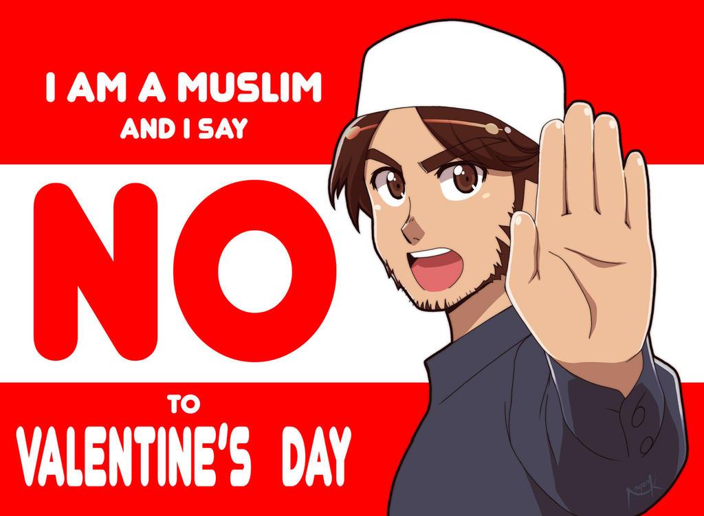 इस्लाम में वेलेन्टाइन डे क्या हम मना सकते है?