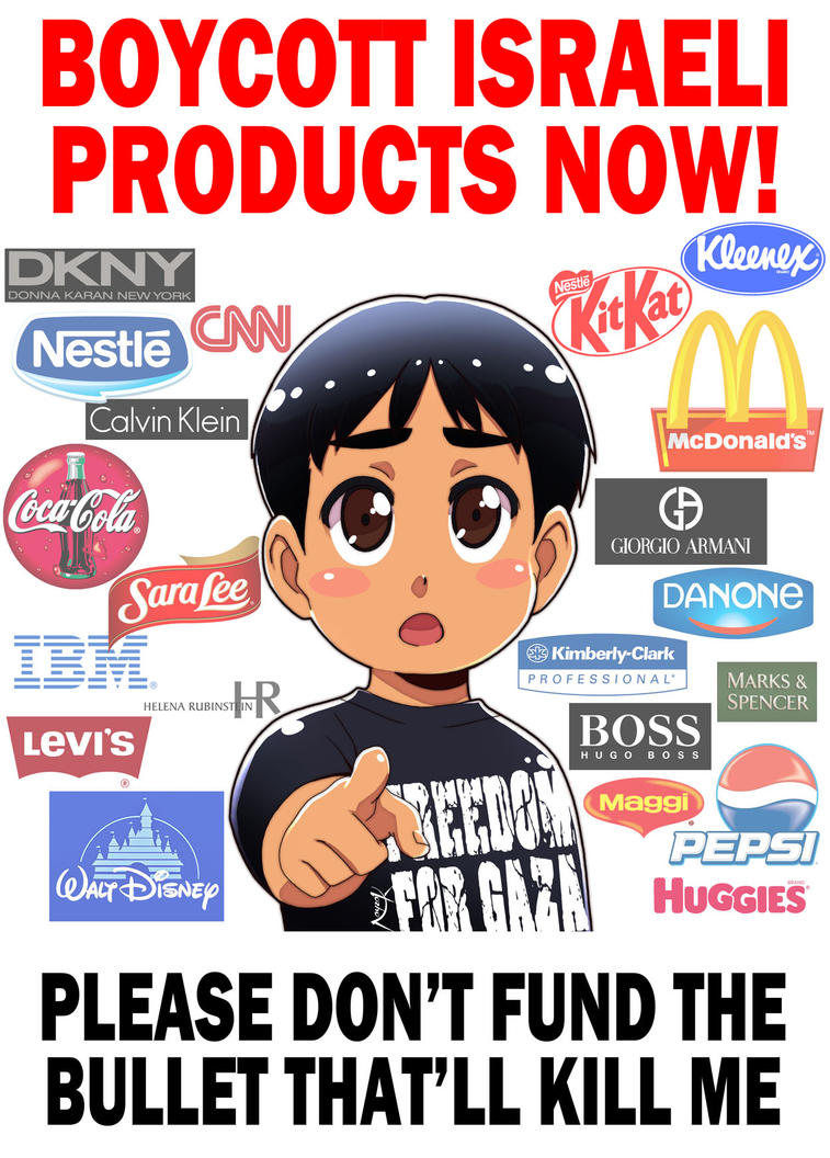 Boycott Israel NOW! by Nayzak