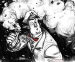 Psychonauts: Milkman