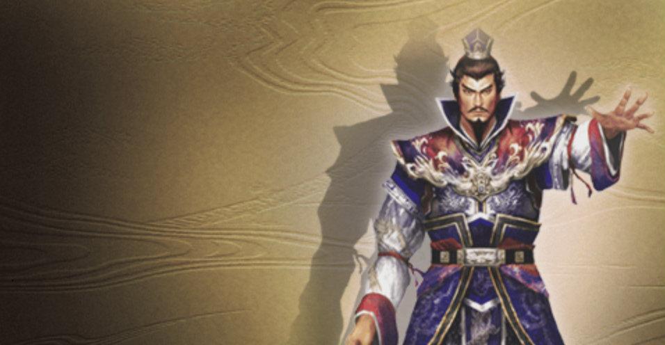 Cao Cao Dynasty Warriors 8 Chaos - YouTube |Cao Cao Dynasty Warriors 8