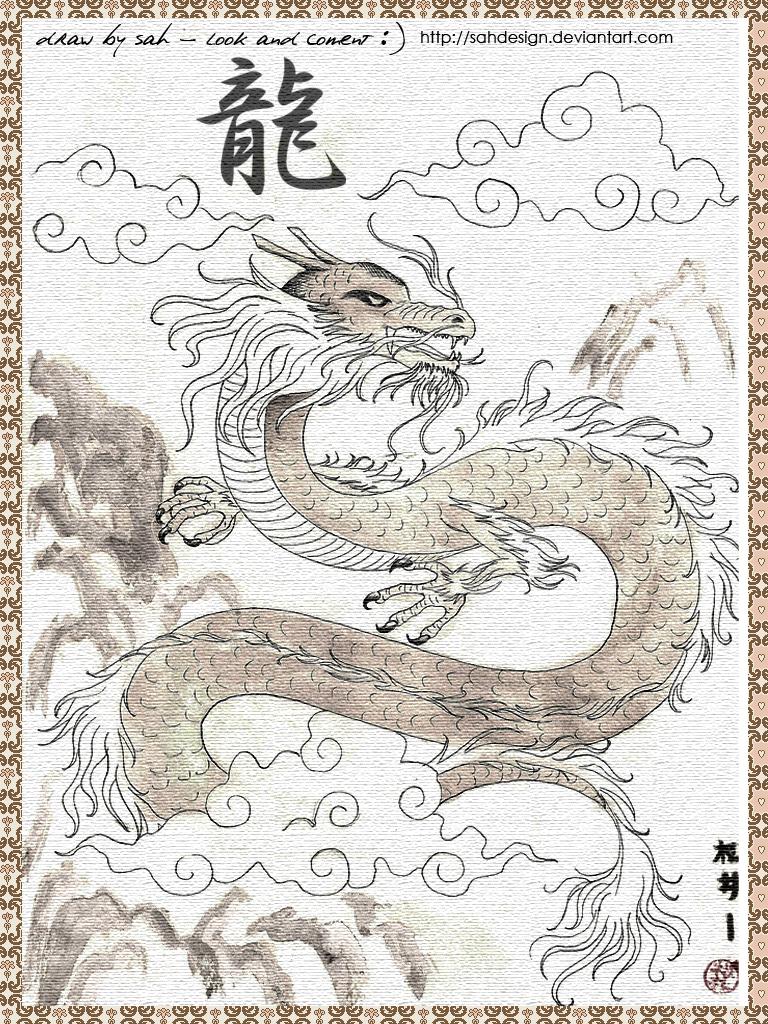 Dragon Pt 1 by sahdesign