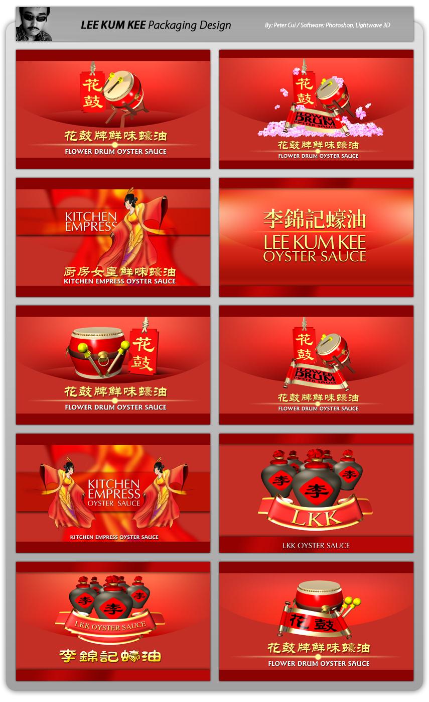 LKK Packaging Design by petercui