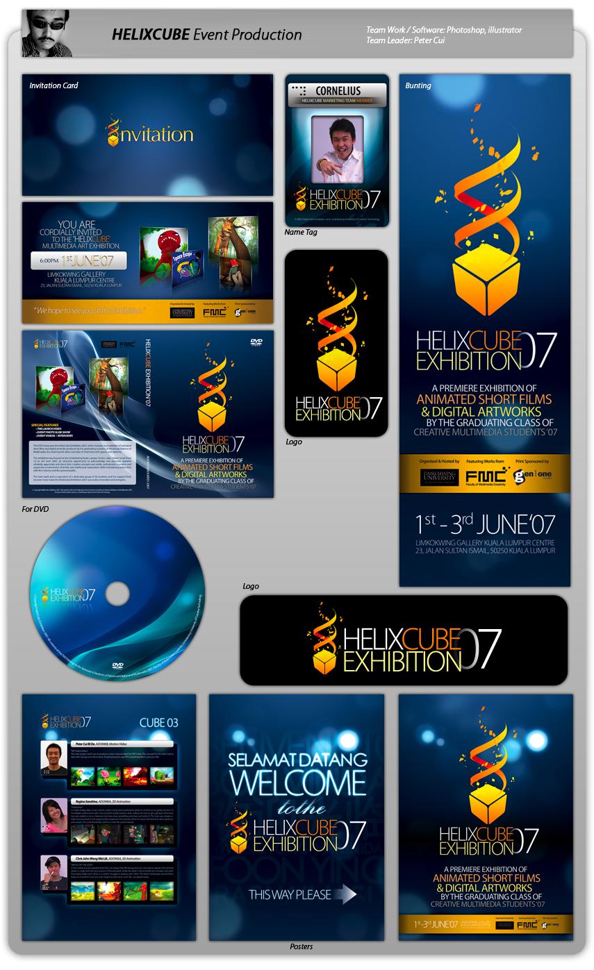 HelixCube Event by petercui