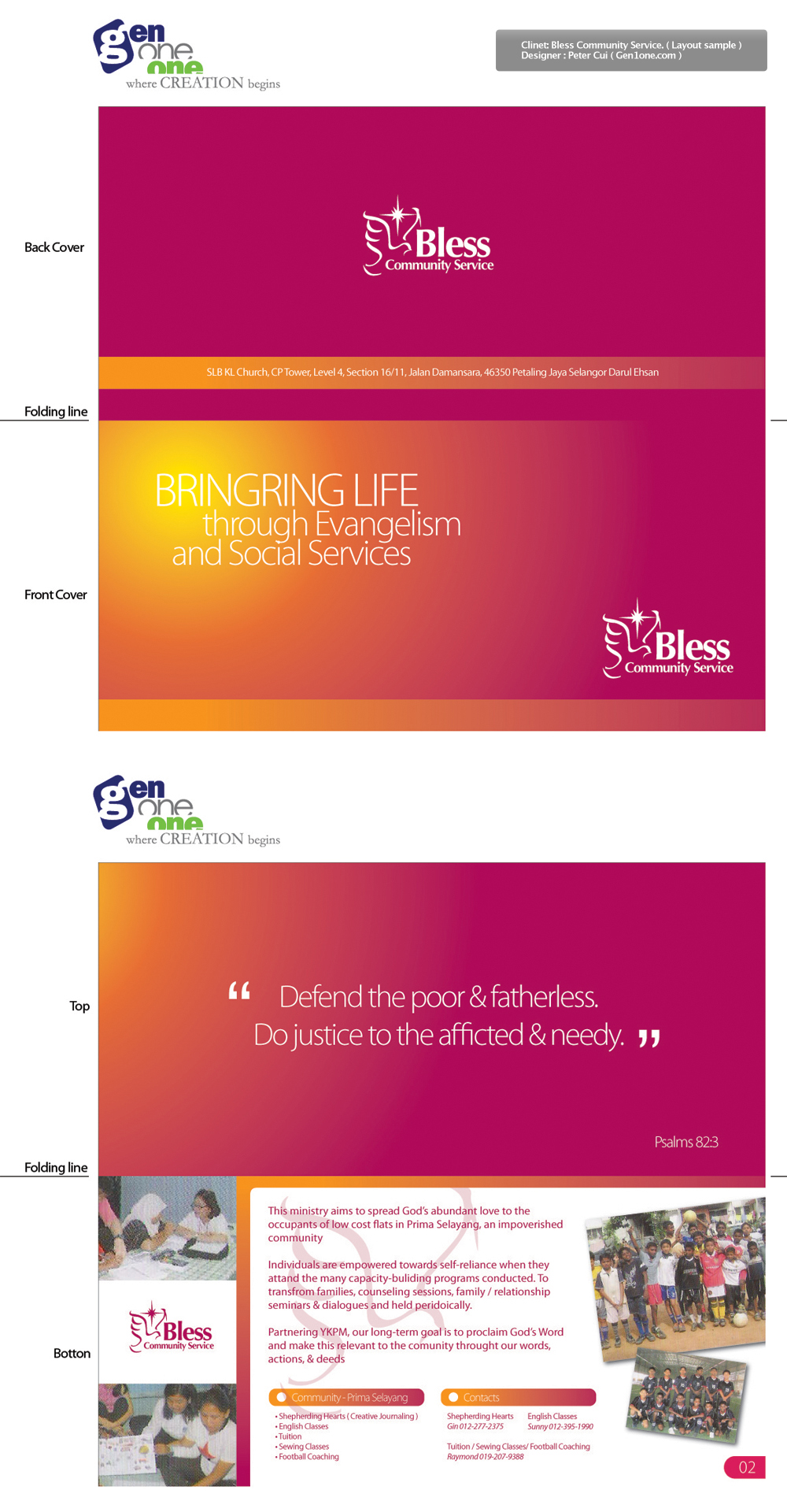 BCS Booklet Layout Sample 2